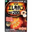 ピップ エレキバンMAX200 (12粒入)