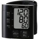 シチズン・システムズ株式会社 シチズン電子血圧計 手首式 CH-657F ブラック