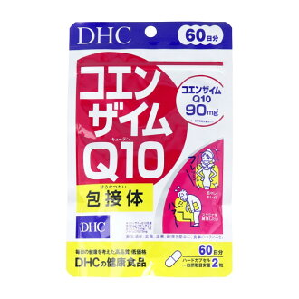 DHC Coenzyme Q10 complex 120 grain 60 days: