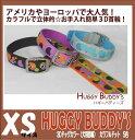 3Dドッグカラー(犬用首輪) カラフルドット 5色 XS【プラチナショップ】【プラチナSHOP】