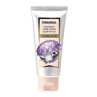 費爾南達 · 護手霜 50 克美國膨脹乾燥和趨向于你的指尖,直至水,滋潤。 固體香水所以輕輕香手霜透明質酸膠原合成角鯊烷 !