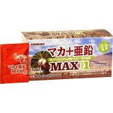 1日たった1粒でマカ2000mg+亜鉛を10.7mgを摂取できます!マカ+亜鉛MAX1ペルーの秘宝 『アンデス人参』ミナミヘルシーフーズ【5,250円以上で!!】【さらにレビュー記