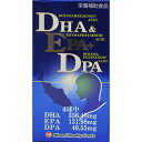 ��2�Ĥ�����̵���ۥߥʥߥإ륷���ա��� DHA��EPA��DPA 120��DHA��EPA+DPA / ���ץ� ���ץ���� DHA��4,320��(�ǹ�)�ʾ������̵���ۡڥץ���ʥ���...