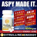 シトルリン アルギニン サプリメント ダイエット アミノ酸