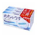 コンドーム ローション