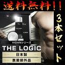 【正規代理店】【送料無料】【3本セット】VIDAN THE ...