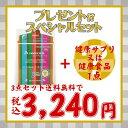 【おまけ付】ジュアアルディ ペコ 2.5g×32包+ダイエッ...