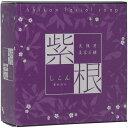紫根石鹸(しこんせっけん) 100g (泡立てネット付き)グ...