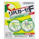 リバガーゼF 殺菌消毒パット 12包入【プラチナショップ】【プラチナSHOP】