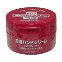 資生堂 薬用ハンドクリーム モアディープ ジャー 100g【プラチナショップ】【プラチナSHOP】