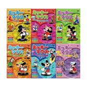 DISNEY ディズニー ミッキーマウス名作DVD 6巻セット吹き替え/字幕(日本語・英語)切り替え機能付き!お子様の英語教育 ミッキーでお子様大喜び! 英会話教材 子供 英語