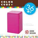 マーナ カラーキューブ トイレポット色の組み合わせでトイレを華やかにデザインできます!【プラチナショップ】【プラチナSHOP】