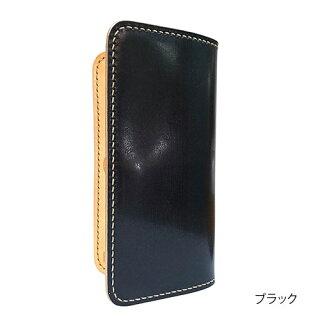 【黒羽】クロウCBM-185-BRIDLEブライドルレザー