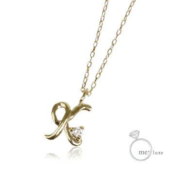 【me.luxe】ミーリュクスダイヤモンド/10KG イニシャルネックレス「K」 【me.luxe】ミーリュクス
