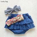 Lucky bag 【 ブルーデニム SET 】8オンスデニムブルマスカート + ヘアバンド 2本のついたラッキーバッグ