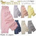 ¥920→ mimiミミ【ふんわりかぎ編...