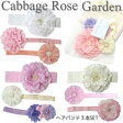 Cabbage Rose Garden★ピオニー ベビー フラワー ヘアバンド お得な 3本SET■0-3歳頃 フリーサイズ アクセサリー ヘアーバンド ヘッドバンド キャベッジローズガーデン