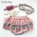 Lucky bag 3,400円→【限定モーヴ&グレー トリプルチュール ブルマスカート】+ヘアバ