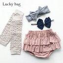 Lucky bag 3,500円→【ブロックレッグウォーマー+ローズピンク 4点セット】+ヘアバン