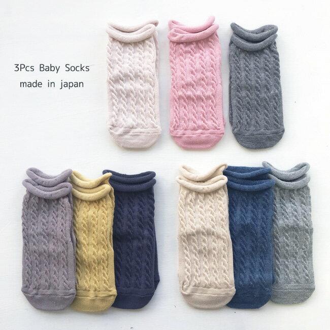 靴下3足組ケーブル編み9-12cmのびのびソックス日本製3足ノックノック3足組靴下ベビーソックス赤ち