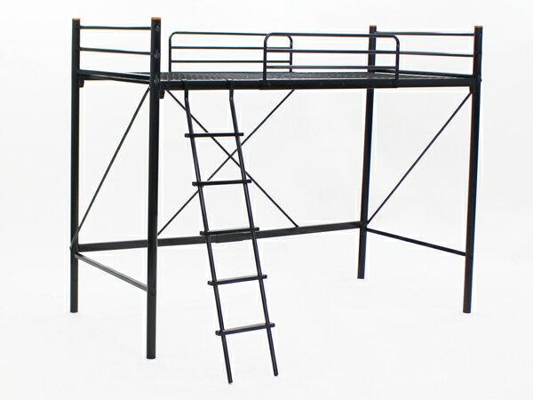 ■送料無料■新品■□梯子付きロフトベッド はしご付き はしご 梯子 転落ガード 丈夫な極太パイプ パイプベッド パイプベット ロフトベッド ロフトベット スチールベッド■BK