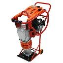 ランマー Honda GX160内蔵 4ストロークエンジン 5.5馬力 重量73kg 台車付き 建設機械 ランマ 転圧機 転圧機械 エンジン...