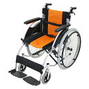 送料無料 車椅子 アルミ合金製 オレンジ 約13kg TAIS