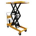送料無料 油圧式昇降台車 リフトカート テーブルカート ハンドリフター 高床 ロングタ