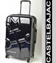 カステル バジャック キャリーバッグ 大【CASTELBAJAC】【イケテイ】【Plage Metalic Carry】【カステルバジャック】【キャリーケース】...