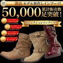 【箱つぶれ●訳あり価格】【雨天兼用レインブーツ】【あす楽】雨でも晴れでも梅雨でも冬でも履ける♪外反母趾・甲高幅広さんも履きやすい。日本人向け足型靴のレディース靴★くしゅくしゅレインシューズ●防水長靴・防滑・抗菌・防臭