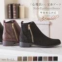 ブーツ レディース ナチュラル 秋冬 ショートブーツ 201...