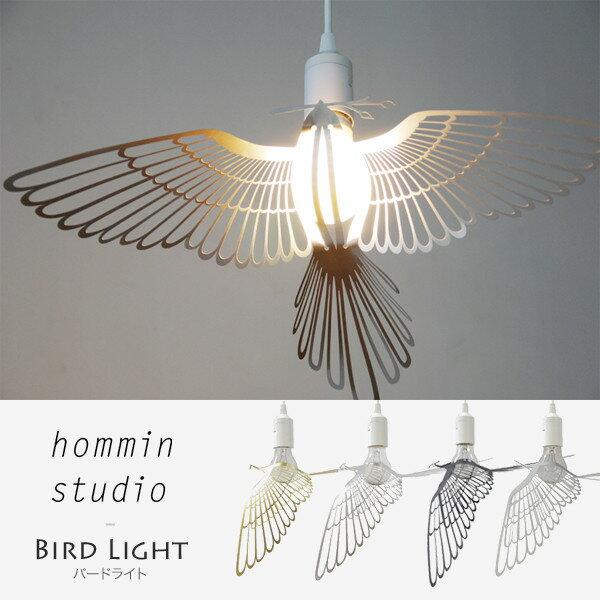 BIRD LIGHT バードライト HUNG MING フンミン 鳥の照明 ストックホルムの空を舞う鳥の照明器具 ゴールド シルバー スモークホワイト ブラック