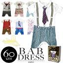 amabro BAB DRESS 60cm アマブロ バブドレス ロンパース