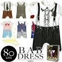 amabro BAB DRESS 80cm アマブロ バブドレス ロンパース おしゃれ プレゼント ギフト だまし絵