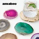 amabro CRYSTAL COASTER アマブロ クリスタルコースター 天然石 メノウ 瑪瑙 ギフト コースター 石 【あす楽対応_東海】