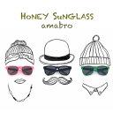 amabro HONEY SUNGLASS アマブロ ハニーサングラス キッズ用サングラス 子供用サングラス UV400カット