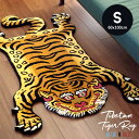 【S】 チベタンタイガーラグ Tibetan Tiger R...