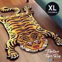 【XL】 チベタンタイガーラグ Tibetan Tiger Rug XLサイズ DTTR-01/DTTR-02 ブルー/レッド マット 約115×190cm 【代引不可】