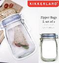 Zipper Bags L set of 2 ジッパーバッグ Lサイズ 2枚入 KIKKERLAND キッカーランド 保存バッグ 袋 ジャーモチーフ 【ネコポス...