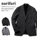 narifuri ドライ テーラードジャケット メンズ 秋冬 ブラック/グレー S/M
