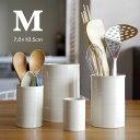 【M】Ceramic Can セラミックカン Mサイズ 城戸...