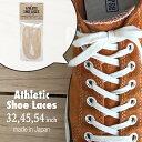 ショッピングTHIS Athletic Shoe Laces アスレチック シューレース This is... ディスイズ コットン 32/45/54inch ナチュラル