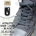 ショッピングTHIS Athletic Shoe Laces -BLACK-アスレチック シューレース ブラック This is... ディスイズ コットン 32/45/54inch