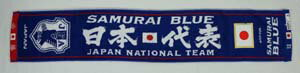 足球日本代表歡呼玩具 2014年日本代表毛巾旗 11-06300
