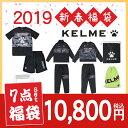 【2019年福袋】サッカー フットサル ケルメ 2019 限...