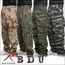 ロスコ社製 ROTHCO ウルトラフォース バトルドレスユニフォームカーゴパンツ BDU BATTLE DRESS UNIFORMS PANT XS〜2XL 迷彩柄 カモフラ…