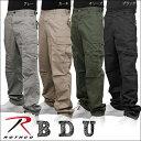 ロスコ社製 ROTHCO ウルトラフォース バトルドレスユニフォームカーゴパンツ BDU BATTLE DRESS UNIFORMS PANT XS〜2XL 無地系4色 グレ…