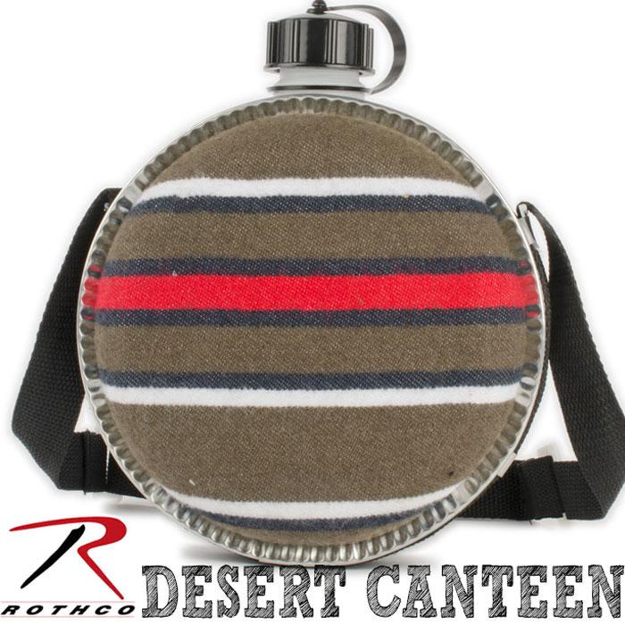 ROTHCO(ロスコ)2-QT CAMO DESERT CANTEENデザートカモ カンティーンブランケットボーダー/メンズ アメカジ/