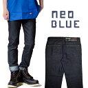 ショッピングEOS NEO BLUE JEANS SKINNY DENIM PANTS ネオブルージーンズ スキニーデニムパンツ ストレッチ入 メンズ アメカジ 父の日 プレゼント