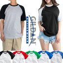 Tシャツ 半袖 Tシャツ 無地 GILDAN ギルダン トリムTシャツ ラグラン T メンズ レディース 大きいサイズ ユニセックス ホワイト 白 ブラック 黒 グレー ブルー 青 レッド 赤 ダンス衣装 イベント クラスTシャツ 76500『70%オフ』 父の日 プレゼント